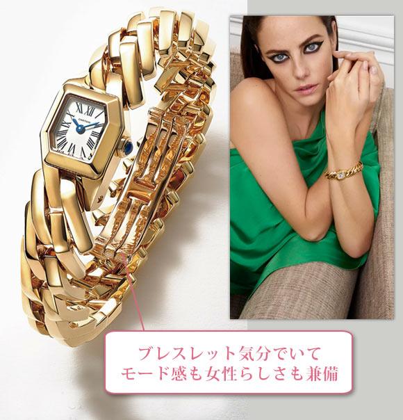 カルティエ 腕時計2
