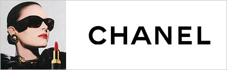 chanelwatch000