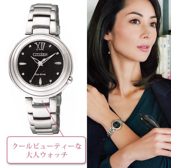 シチズン エル 腕時計2