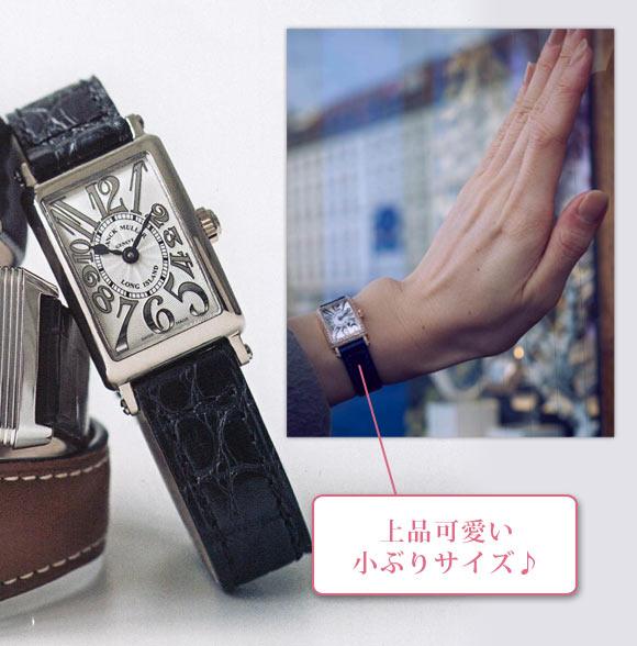 フランクミュラー 腕時計3