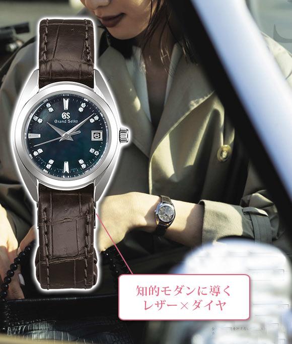 グランドセイコー腕時計3