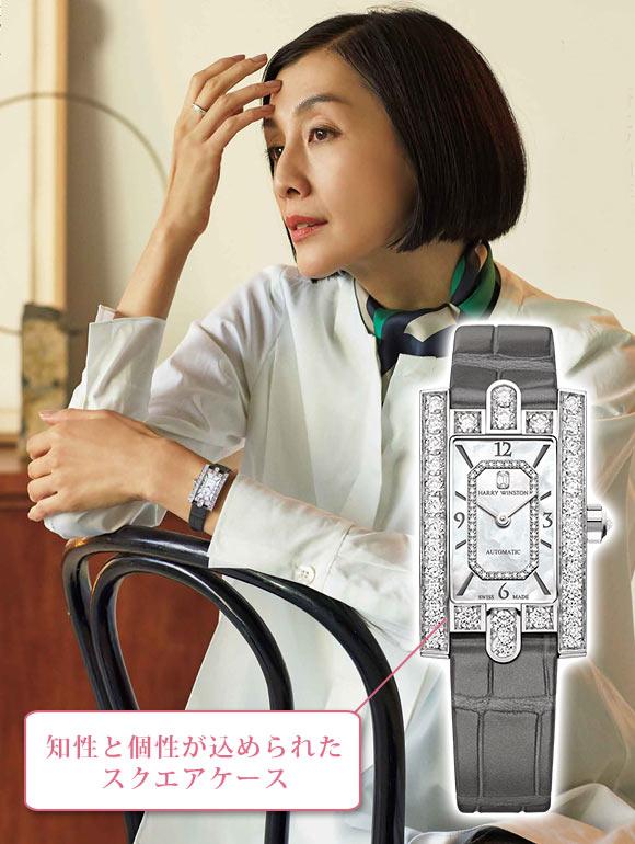 ハリーウィンストン 腕時計