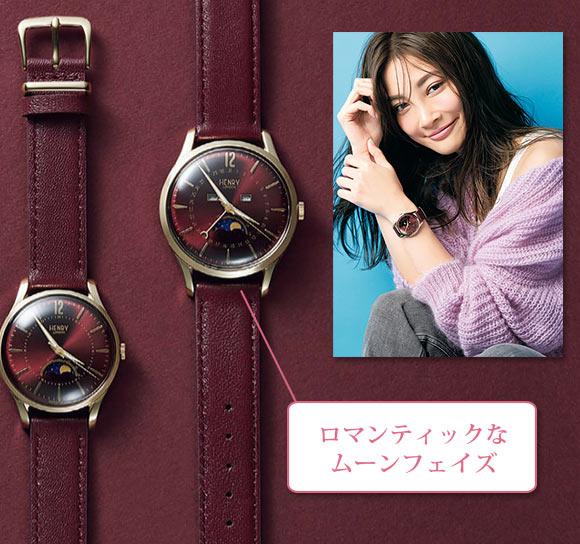 ヘンリーロンドン腕時計4