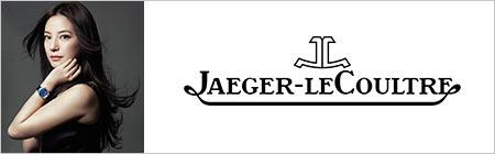 jaguare000