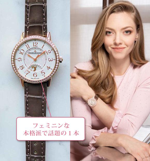 ジャガー・ルクルト 腕時計3