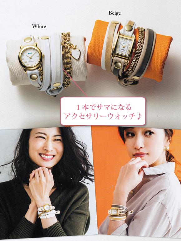 ラ・メール コレクションズ腕時計