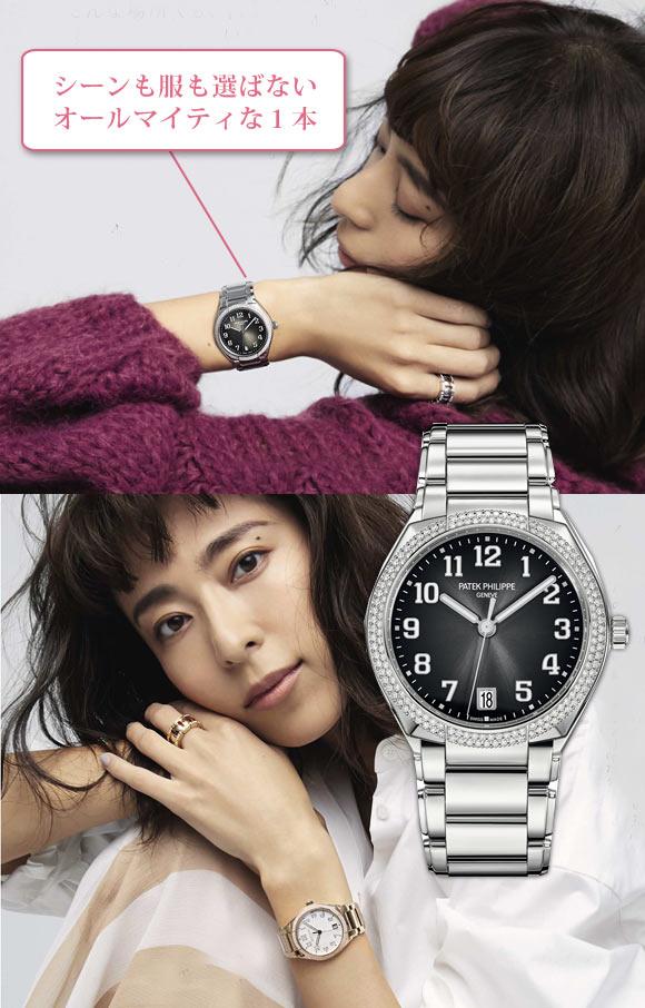 パテックフィリップ腕時計2