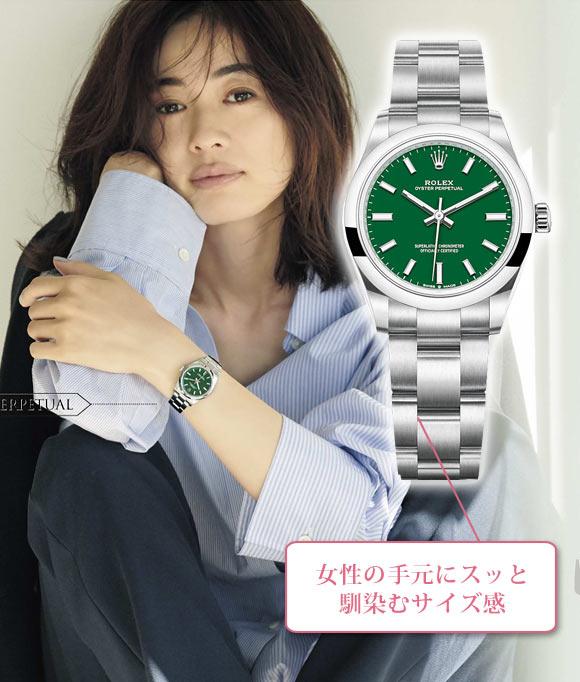 ロレックス腕時計4