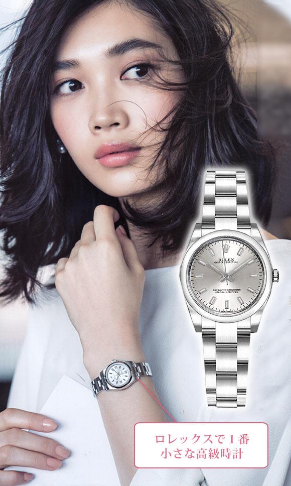 ロレックス腕時計6