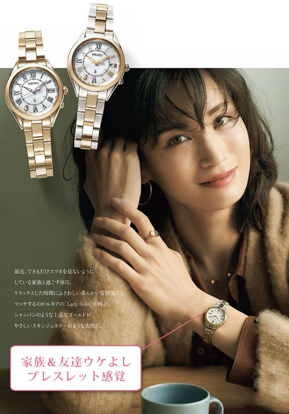 セイコールキア 腕時計2