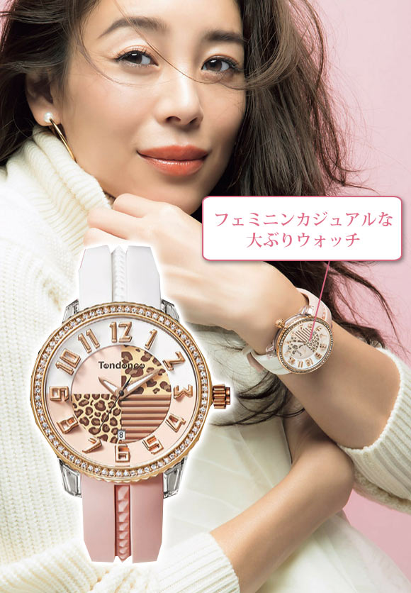 テンデンス腕時計2