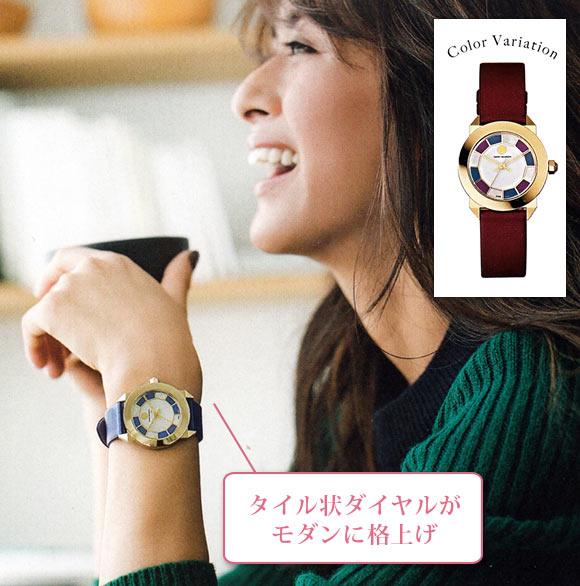 トリーバーチ腕時計2