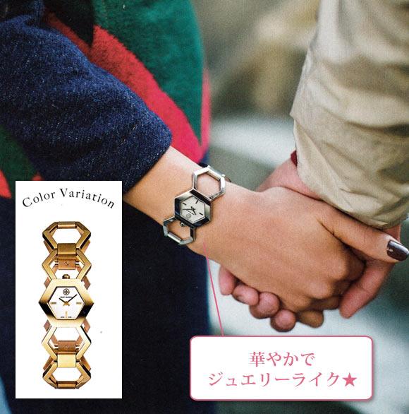 トリーバーチ腕時計3