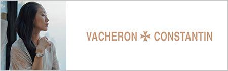 vacheron000