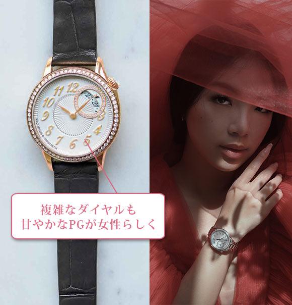 ヴァシュロン・コンスタンタン 腕時計