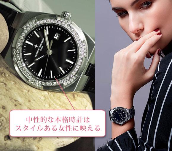ヴァシュロン・コンスタンタン 腕時計2